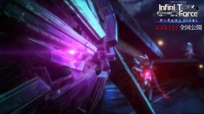 """Infini-T Force Movie: Gatchaman – Saraba Tomo yo"" special preview"