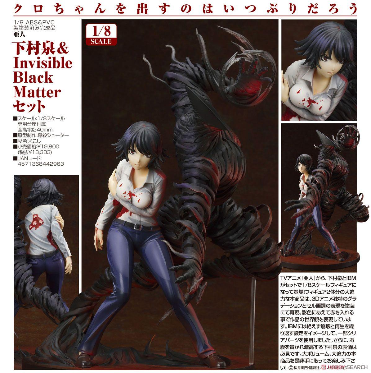 Ajin: Demi-Human - Izumi Shimomura & Invisible Black Matter 1/8 Figurer
