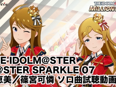 THE iDOLM@STER: Million Live! Master Sparkle 07 | Megumi og Karen preview