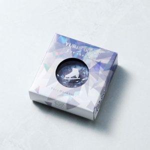 Yuri on Ice - Eyeshadow: Yuri Darkblue
