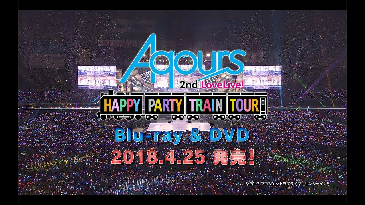 Aqours 2nd LoveLive! HAPPY PARTY TRAIN TOUR Blu-ray/DVD trailer