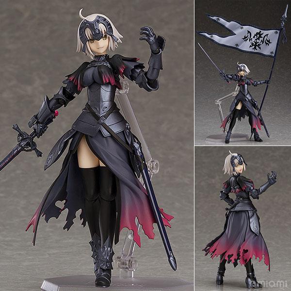 figma - Fate/Grand Order: Avenger/Jeanne d'Arc [Alter]
