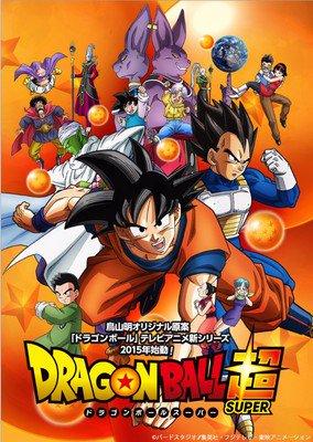 Toei Animation vil etablere en afdeling fokuseret på Dragon Ball