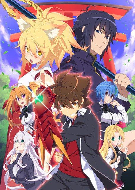 High School DxD Hero TV Anime 10. April Premiere und neues Bild