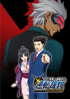 Ace Attorney anime får 2. sæson til efteråret