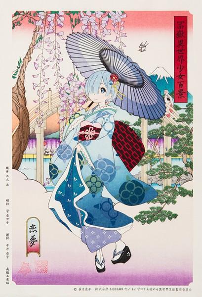 Re: Zeros Rem rejser til Japan som limited edition Ukiyo-e
