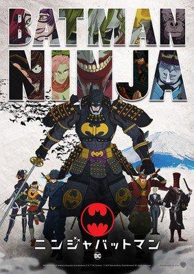 Batman Ninja anime video clips