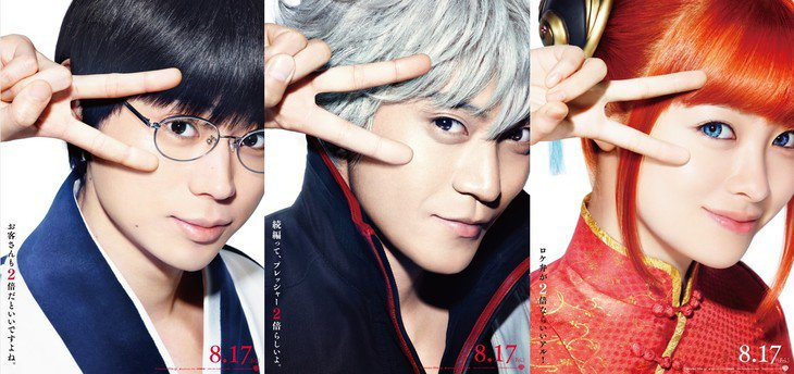 Live-Action Gintama film sequel har igen Shun Oguri, Masaki Suda og Kanna Hashimoto med