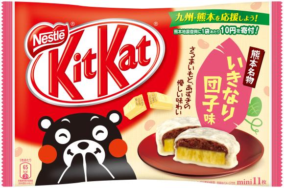 Ny KitKat rejser midler til jordskælvsbeskadigede Kumamoto-region