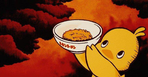 Kylling indgår en aftale med djævelen i ramen anime reklame