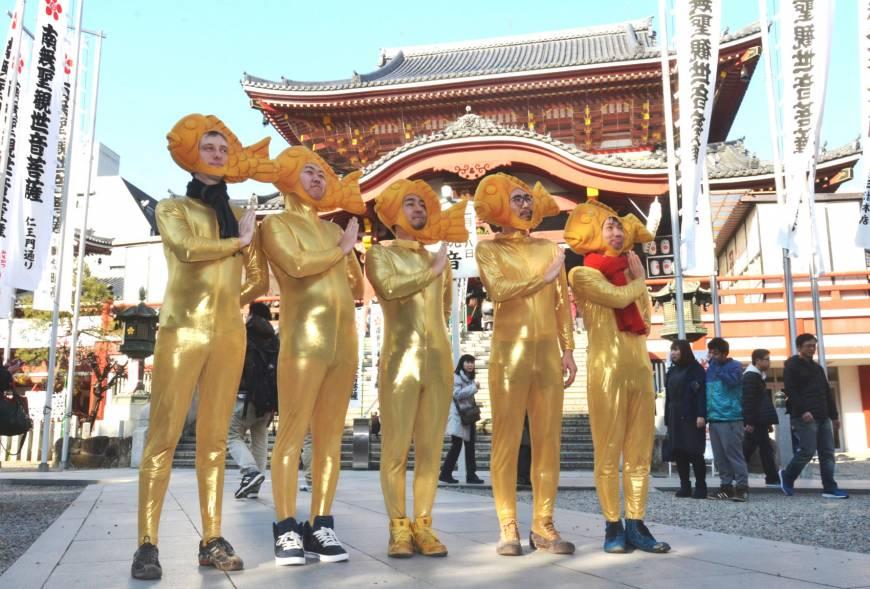 Nagoyas Shachihoko Boys vil slå igennem globalt