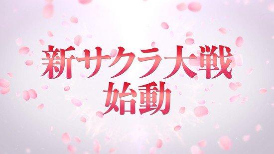 Sega afslører nyt Sakura Wars spil