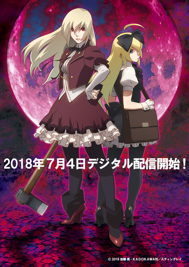 Calamity of the Zombie Girl Summer 2018 Net Anime Info