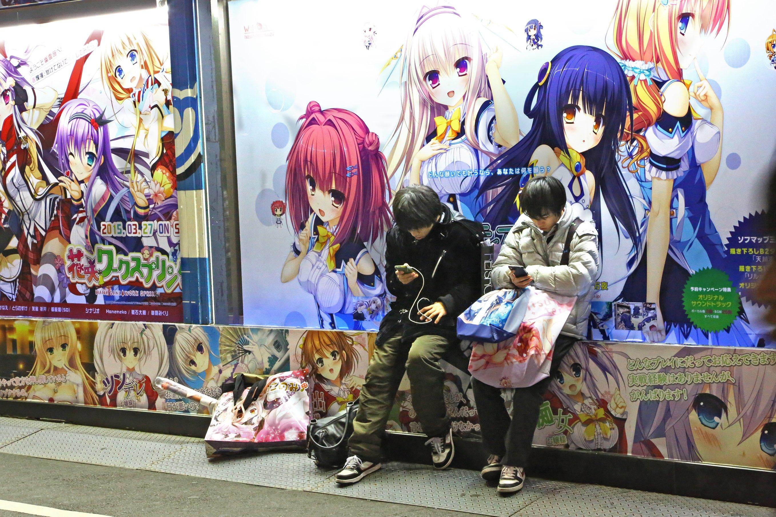 Cool Japan ligner en fejl efter 4 år