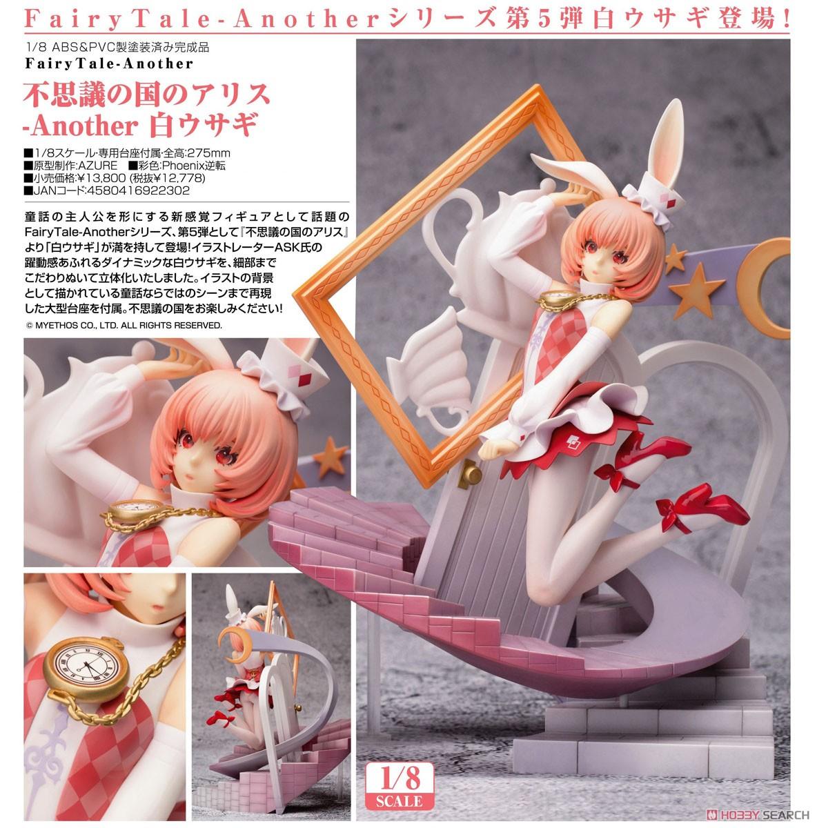 Alice in Wonderland - Another White Rabbit