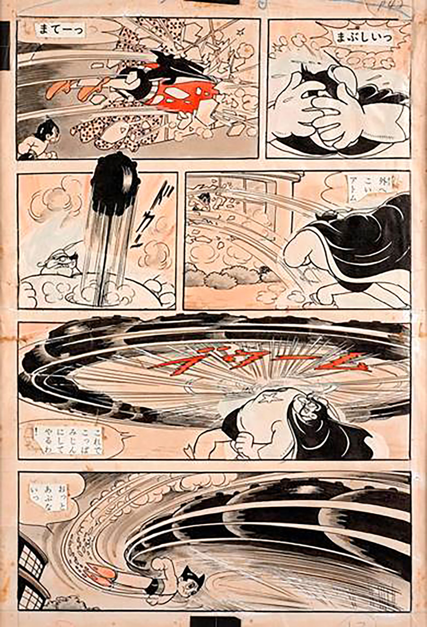 Astro Boy manga skitser opnår rekordpris på Paris auktion