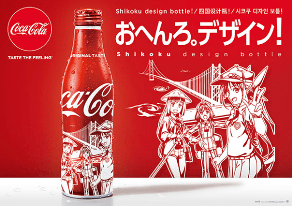 Coca-Cola udgiver specielle anime-design flasker i Japan