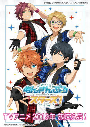 Ensemble Stars TV anime afslører folkene bag og 2019 premiere