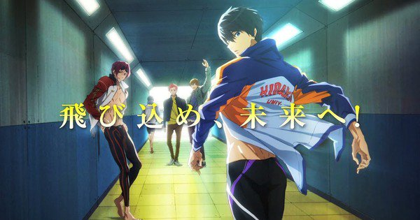 Free! Dive to the Future anime teaser video og info