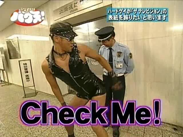 AIOdense – Fredag 8 juni 2018 – Gays i Japan