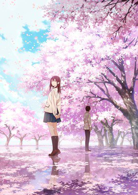 Let Me Eat Your Pancreas Anime Film Teaser