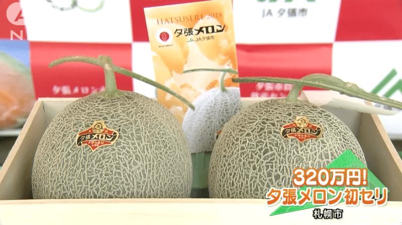 To meloner blevet solgt for 185.000kr i Japan