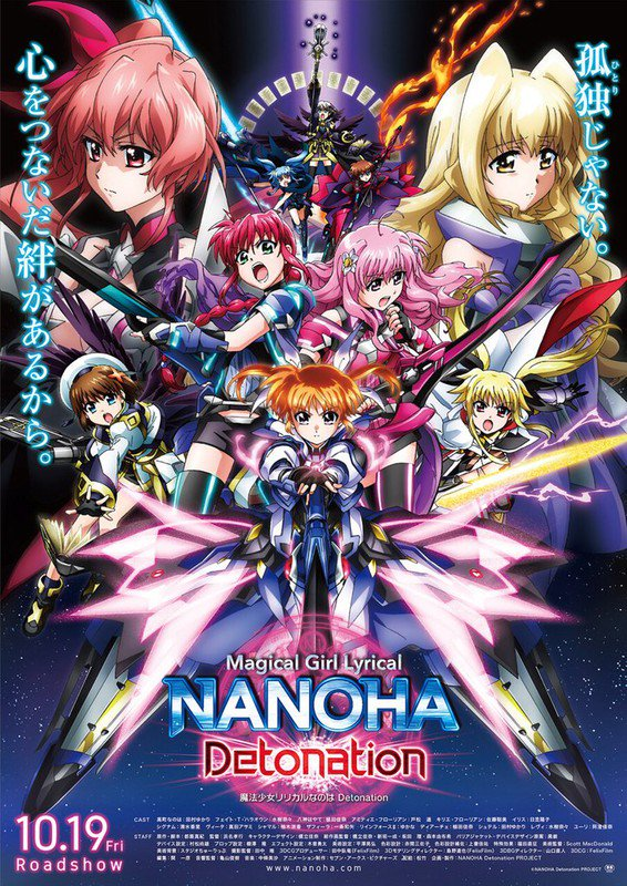 Magical Girl Lyrical Nanoha Detonation film designs, 19 oktober premiere og anden info