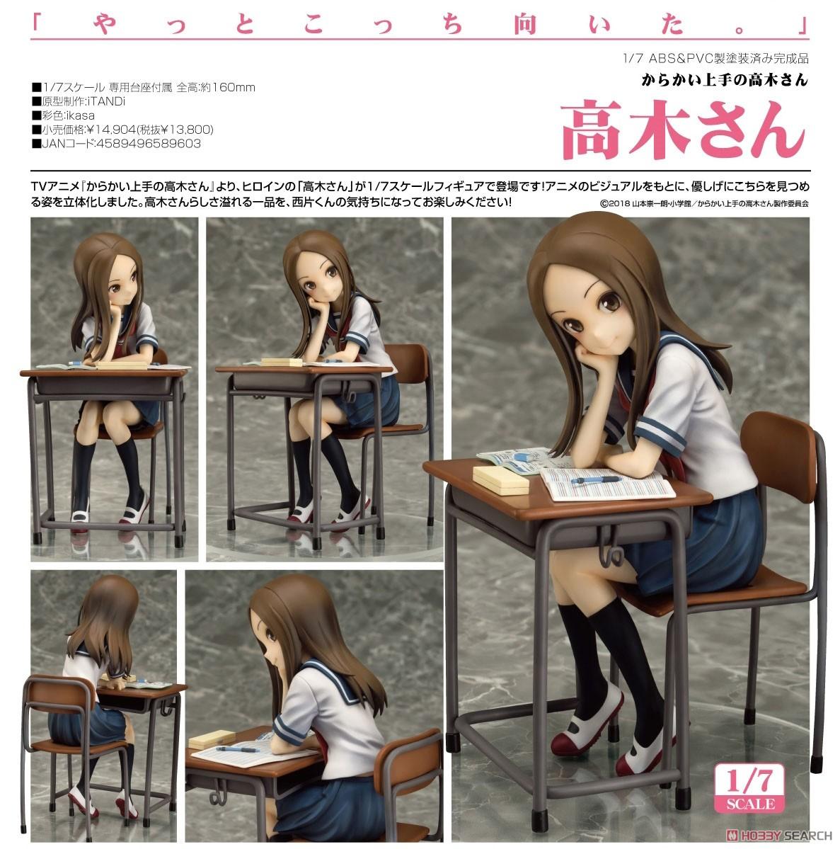 Karakai Jouzu no Takagi-san - Takagi-san 1/7 Figur