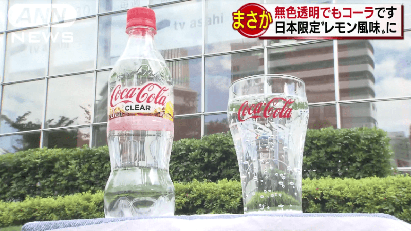 Klar Coca-Cola vil blive solgt i Japan