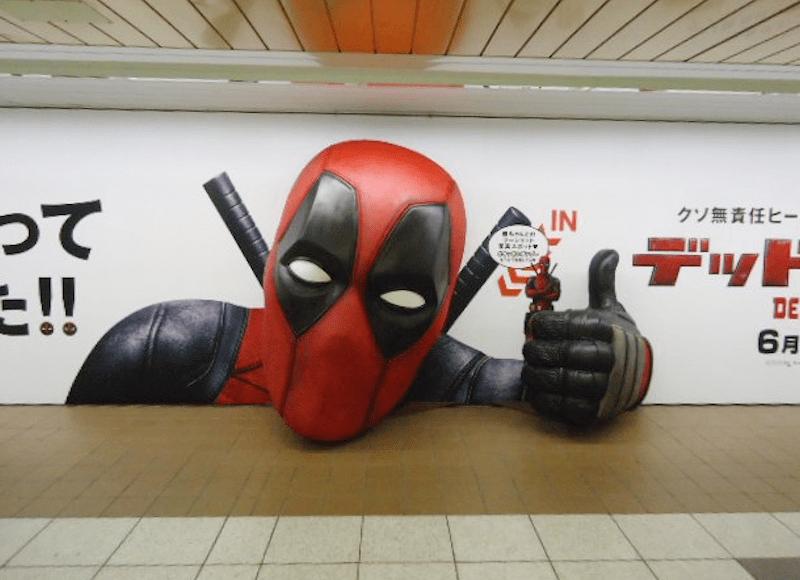 Kæmpe Deadpool hovede i Tokyo