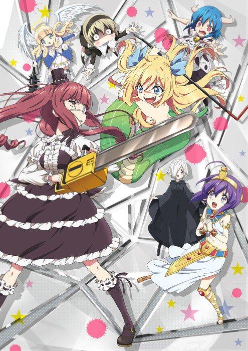 Dropkick on My Devil! anime mere info