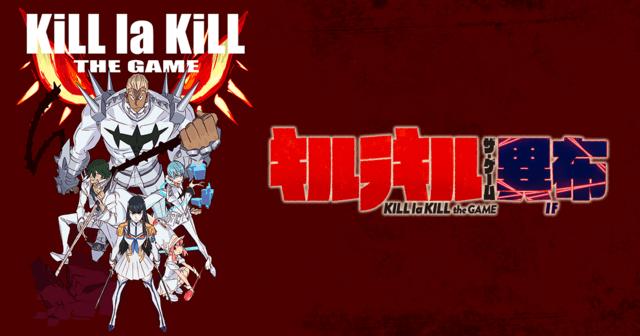 Kill la Kill: The Game laves af Trigger og Arc System Works