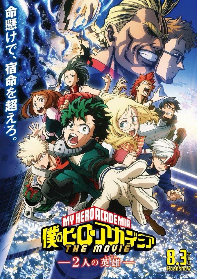 My Hero Academia The Movie nyt billede