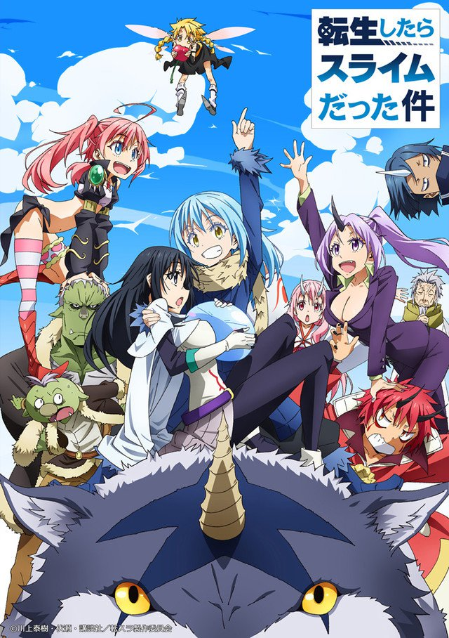 That Time I Got Reincarnated as a Slime anime trailer og info