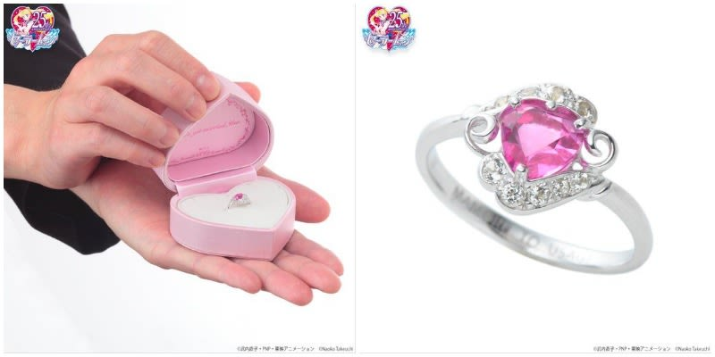 Sailor Moon bryllups ring