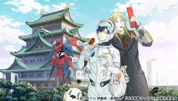 Space Battleship Tiramisu anime får 2. sæson til oktober