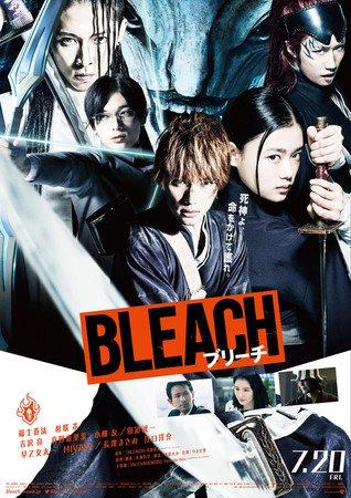 Live-Action Bleach film video fremviser [ALEXANDROS] tema sang
