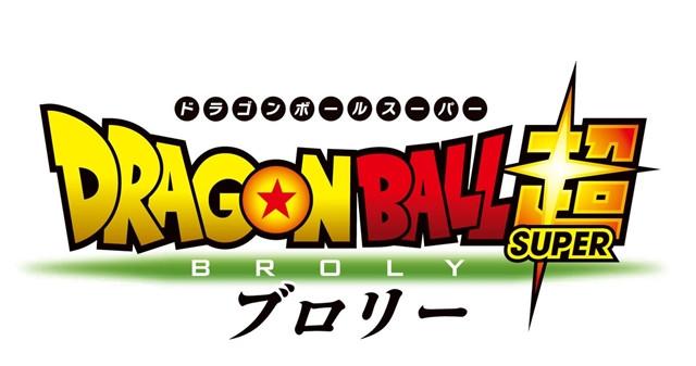 Dragon Ball Super anime film titel og plakat