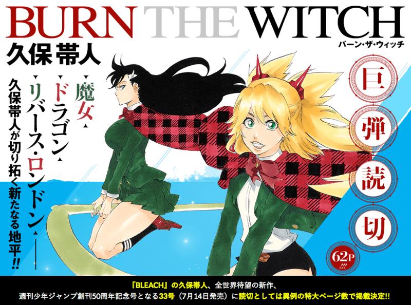 Bleachs Tite Kubo laver 'Burn the Witch' 1-shot manga