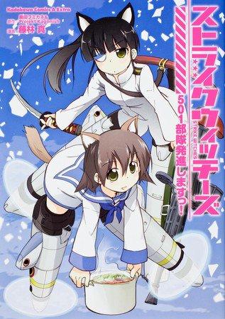 Strike Witches 501 Butai Hasshinshimasu! manga kommer som anime i 2019