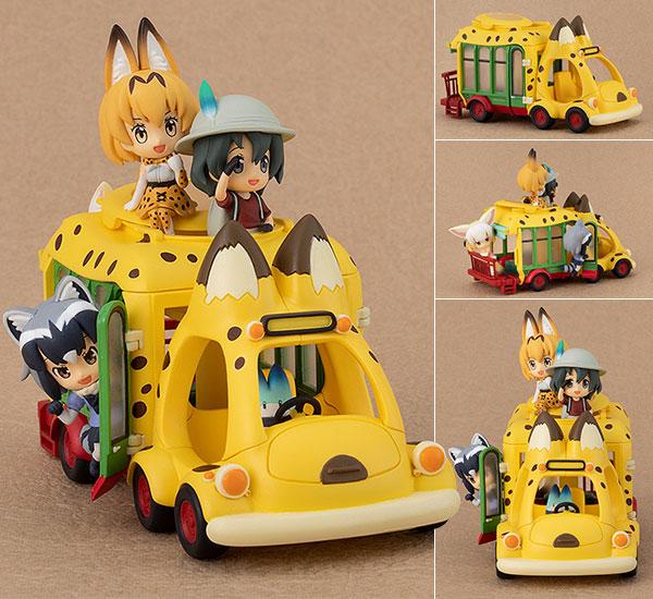 Kemono Friends Japari Bus Figur
