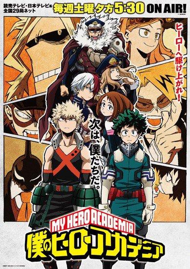 My Hero Academia anime 3. sæson promo