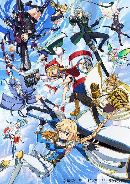 Han-Gyaku-Sei Million Arthur TV Anime Info