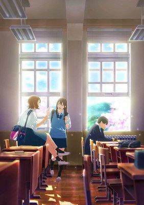 I Want to Eat Your Pancreas anime film 2. trailer med engelske undertekster