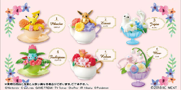 Pokemon - Floral Cup Collection 6Pack BOX (CANDY TOY)