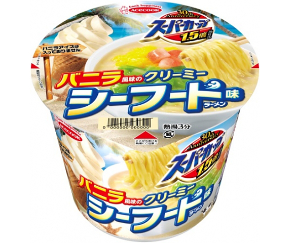 Vanilje-smag cremet seafood kop ramen