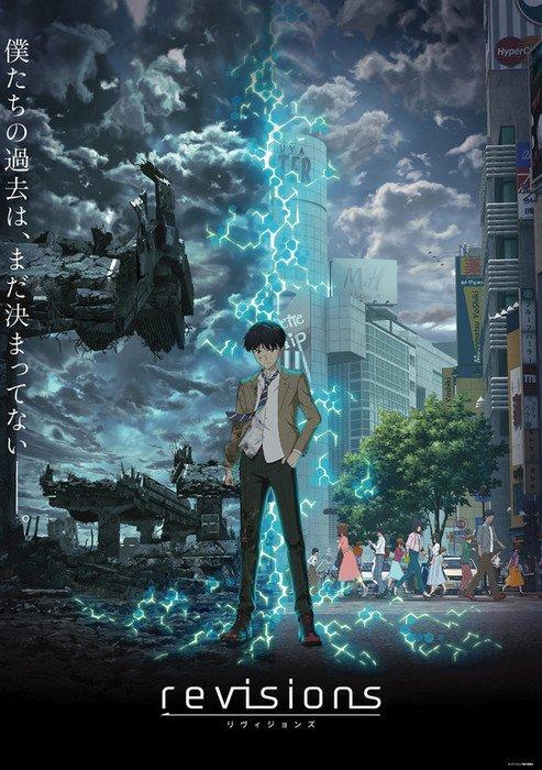 Revisions anime trailer og info