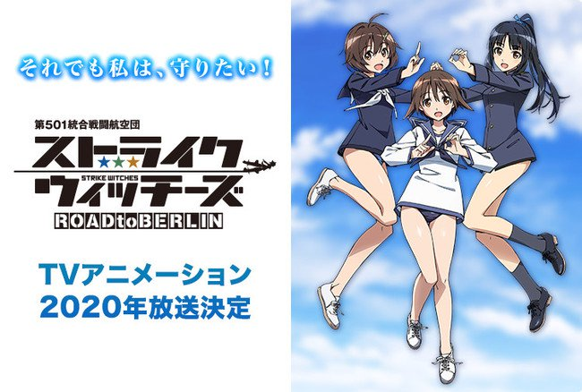 Ny Strike Witches: Road to Berlin TV kommer i 2020