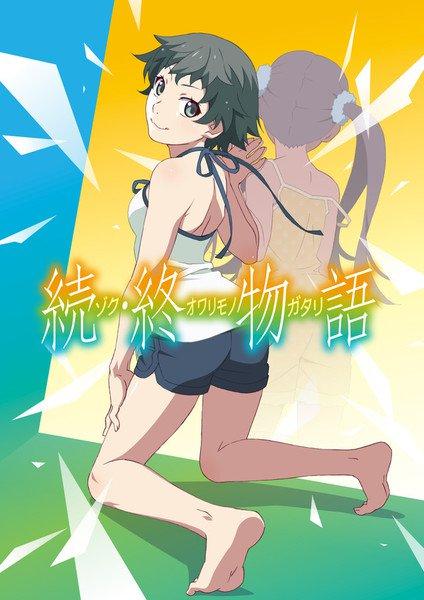 Zoku Owarimonogatari Anime Trailer