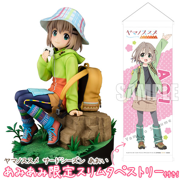Yama no Susume 3rd Season Aoi 1/7 Figur